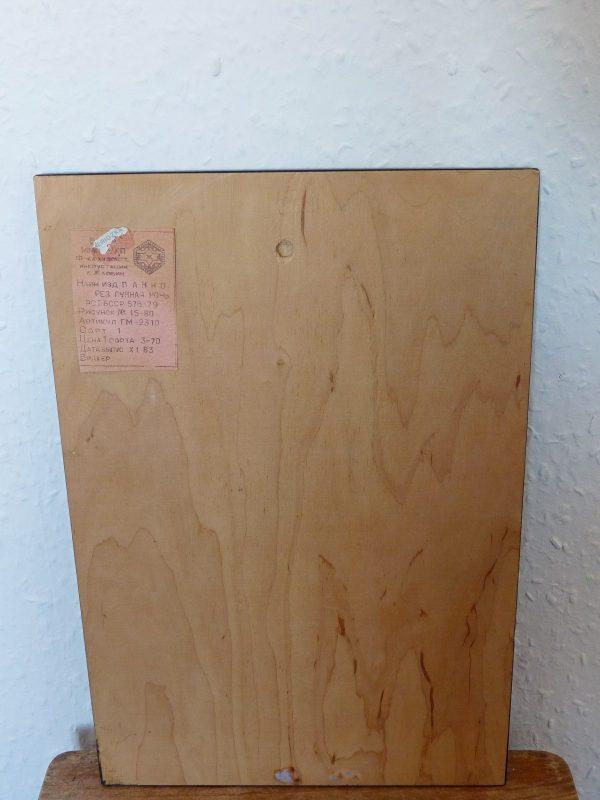 Soviet-era Carved Wood Plaque