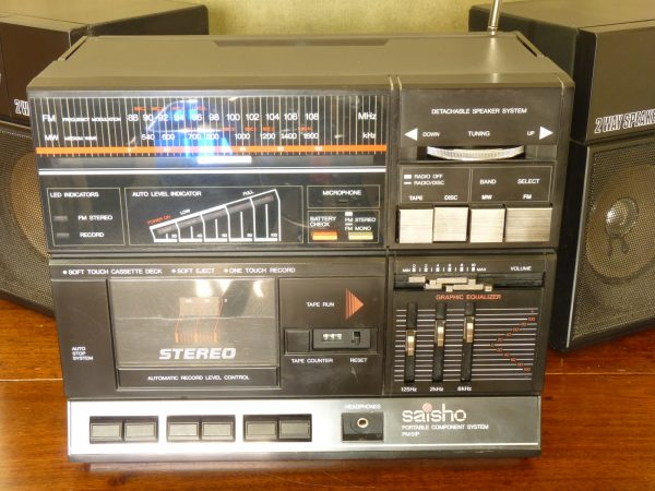 1980s Saisho PM51P Portable Component System Boombox