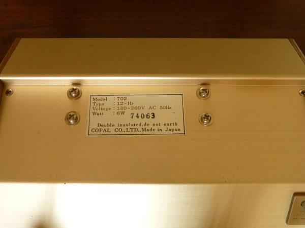 Gold Copal Model 702 12-hour Flip Clock